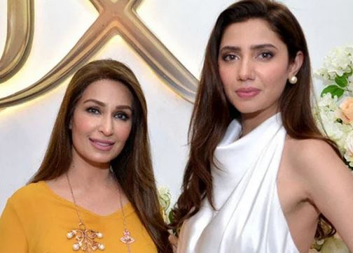 Reema Khan with Mahira khan