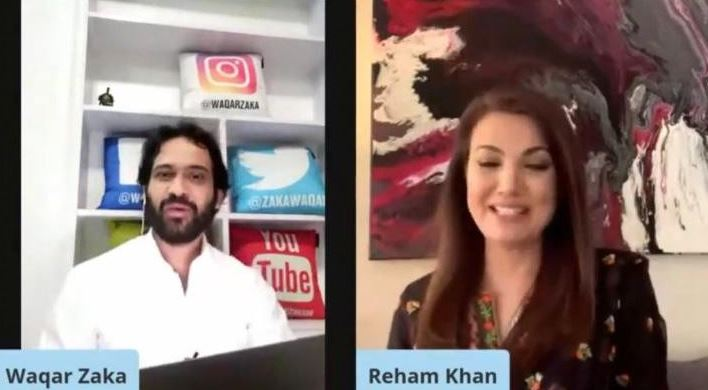Reham Kahn With Waqar Zaka during Youtube Interview